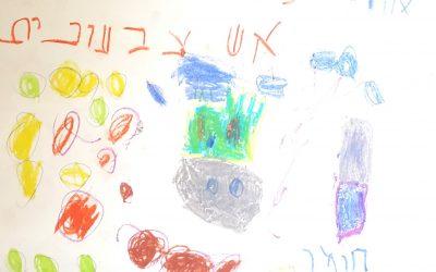 הציורים של איילה, דניאל, בועז, אורי ואורי